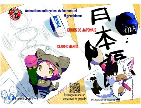 Flyer manga jap web
