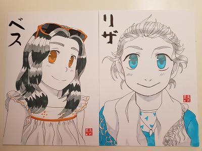 Portrait manga 2