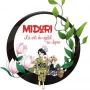 Test police midori