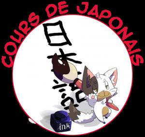 Visuel cours de japonais v2