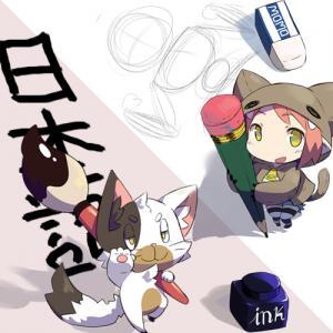 Visuel jap manga