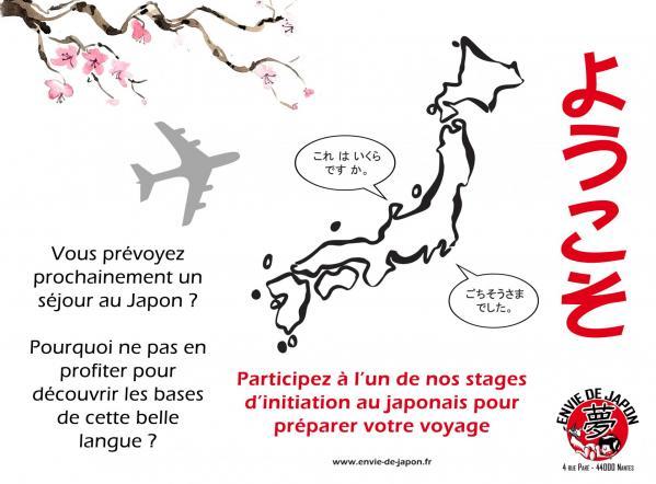 Visuel stage japonais v2
