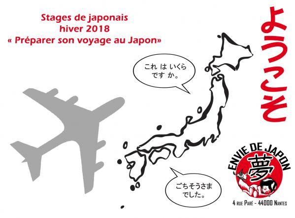 Visuel stage japonais